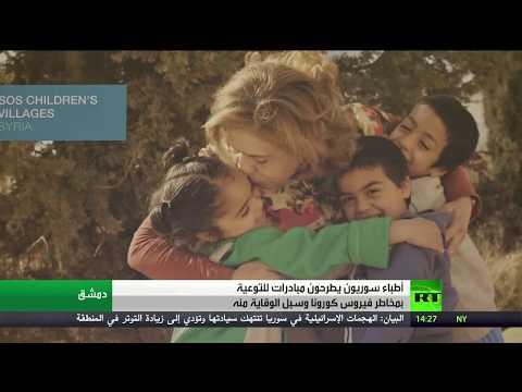 شاهد ارتفاع عدد إصابات كورونا في العاصمة السورية دمشق