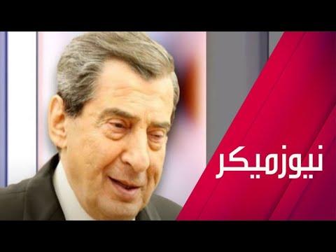 شاهد إيلي الفرزلي إلى أين يتجه لبنان