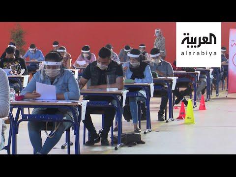 شاهد نصف مليون طالب مغربي يجرون امتحانات الثانوي بالكمامات