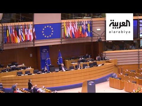 شاهد خارجية الاتحاد الأوروبي يبحثون القضايا الخلافية مع تركيا في بروكسل