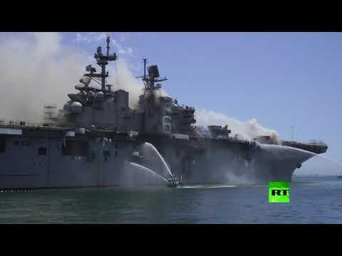 شاهد إصابة 21 بحارًا في حريق على ظهر السفينة الأميركية بونهوم ريتشارد