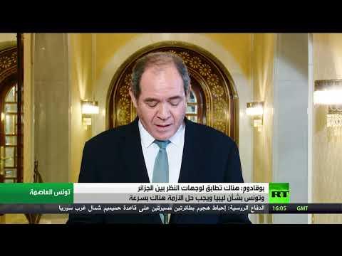 شاهد بوقادوم يؤكد أن هناك تطابقُا لوجهات النظر بين الجزائر وتونس بشأن ليبيا
