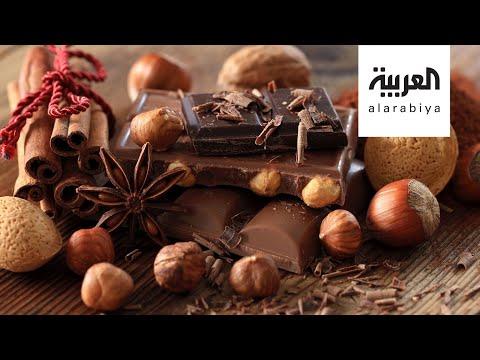 شاهد تعرَّف على فائدة الشوكولاتة في تقوية المناعة