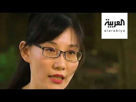 شاهد صاحبة قد نختفي جديد عالمة الفيروسات الصينية الهاربة
