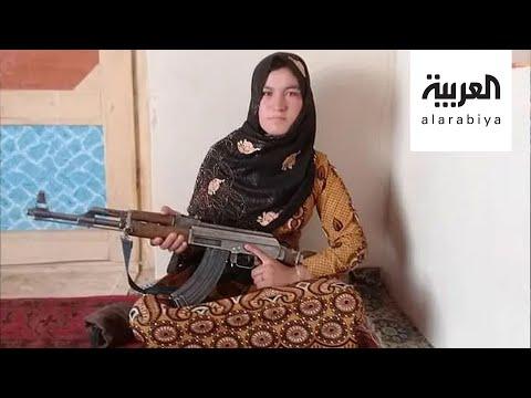 شاهد مراهقة أفغانية تثأر من متطرفين بـطالبان قتلوا والديها
