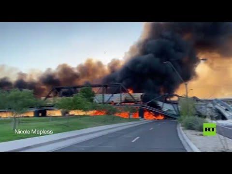 شاهد حريق وانهيار جزء من جسر بحيرة تيمب تاون في الولايات المتحدة