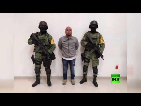 شاهد اعتقال زعيم عصابة مخدرات متهمًا بتأجيج العنف في المكسيك