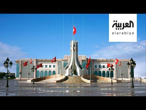 شاهد تشكيل حكومة تونس يصطدم بـرفض الإخوان