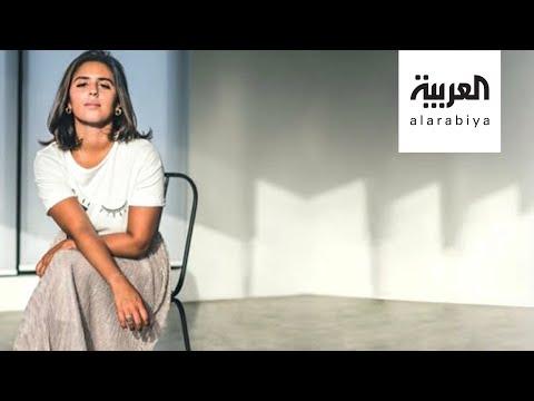 شاهد البحرينية سماوه الشيخ تستعد لاطلاق جديدها بعنوان 3 سنين