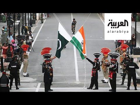 شاهد علاقات يسودها التوتر بين الهند وباكستان بسبب الحكم الذاتي لكشمير