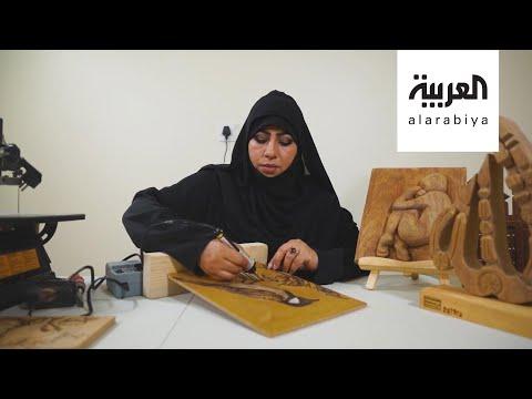شاهد فنانة سعودية تستغل فترة الحجر كورونا لتبدع رسومات بالحرق