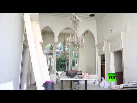 شاهد تضرر منزل أحد أشهر مصممي الأزياء في العالم بسبب انفجار مرفأ بيروت