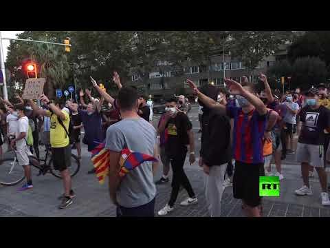 شاهد جماهير برشلونة الإسباني يقتحمون كامب نو اعتراضًا على رحيل ميسي