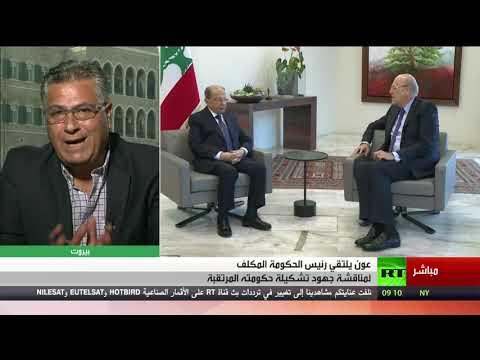 شاهد حزب الله يُحمّل الإدارة الأميركية مسؤولية تعطيل تشكيل الحكومة اللبنانية