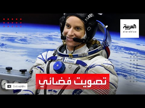 شاهد رائدة فضاء تصوِّت في الانتخابات الأميركية من الفضاء