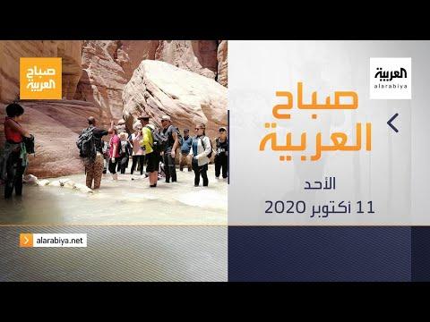 شاهد مبادرة أردنية للتعريف بالأماكن الطبيعية غير المعروفة