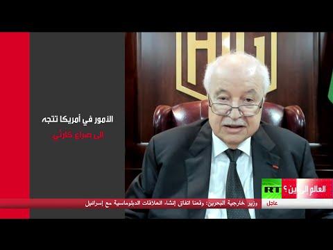 شاهد طلال أبو غزالة يكشف سيناريوهات انتخابات الرئاسة الأميركية