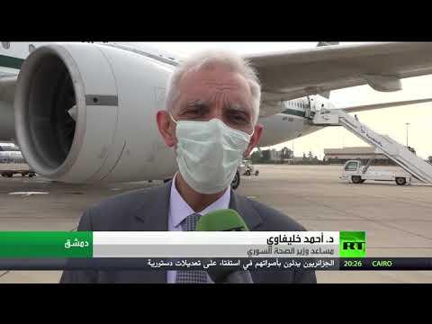 شاهد شحنة من المساعدات الطبية الباكستانية تصل دمشق