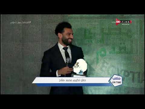 شاهد محمد صلاح يُثير الجدل بسبب سؤال عن الفريق الذي يُشجّعه