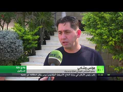 تعليق العمل بقانون هدم بيوت العرب في إسرائيل