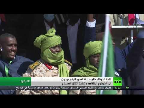 قادة الحركات المسلحة السودانية يعودون إلى الخرطوم