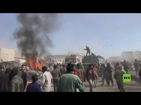 شاهد قتلى وجرحى في انفجار سيارة مُفخخة في مدينة الباب السورية