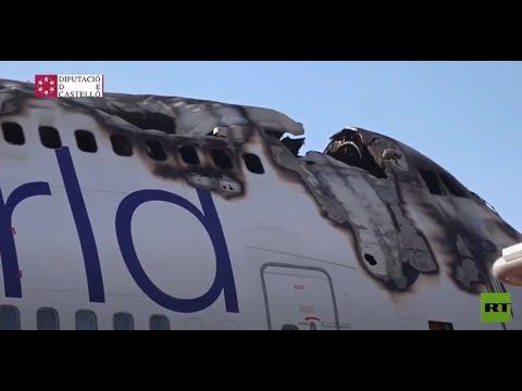 شاهد نشوب حريق في طائرة تابعة للخطوط البريطانية في مطار إسباني