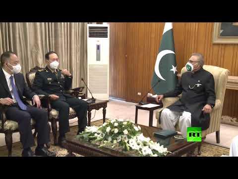 شاهد وزير الدفاع الصيني يلتقي رئيس وزراء باكستان ووزير دفاعها في إسلام آباد