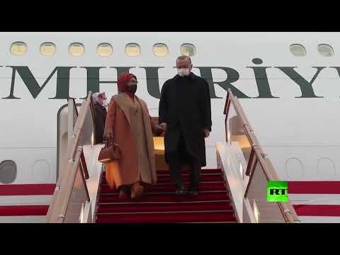 الرئيس التركي أردوغان يصل أذربيجان في زيارة رسمية