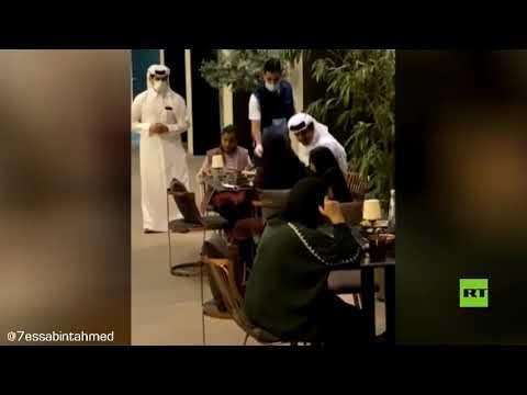 مشاهد جديدة لـ أمير قطر مع بناته في أحد مطاعم الدوحة
