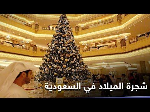 شاهد بابا نويل في متاجر السعودية للمرة الأولى
