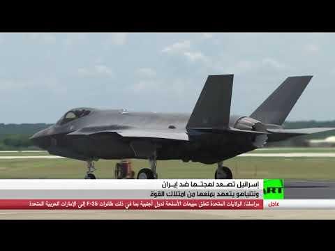 شاهدبنيامين نتنياهو يتعهد بمنع إيران من امتلاك السلاح النووي