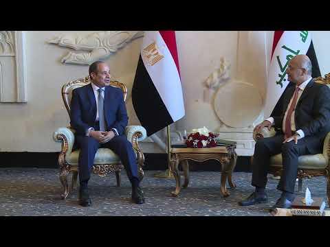 شاهد مراسم استقبال الرئيس العراقي نظيره المصري في مطار بغداد الدولي