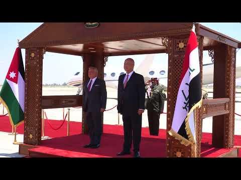 رئيس الجمهورية برهم صالح يستقبل الملك عبد الله الثاني