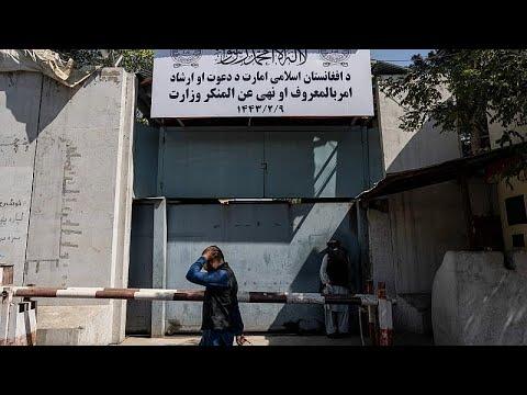 المدارس في أفغانستان تفتح أبوابها أمام البنين فقط