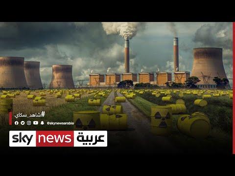 إيران تبلغ القوى العالمية عزمها استئناف المحادثات النووية في موعد قريب