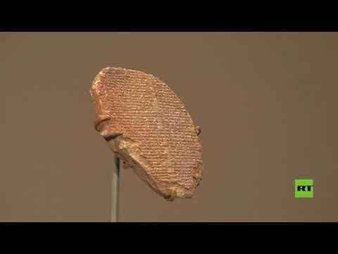 عودة 17000 قطعة أثرية إلى العراق جمعت في الولايات المتحدة