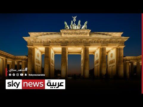 مرحلة جديدة تنتظر الاقتصاد الألماني بعد مغادرة أنجيلا ميركل