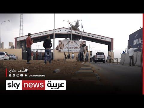 إعادة فتح معبر جابر الحدودي بين الأردن وسوريا