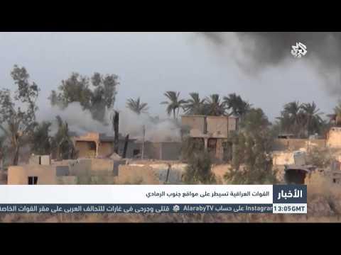 المغرب اليوم  - بالفيديو: مقتل 30 جنديًا عراقيًا في هجوم شمال الكرمة