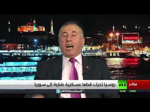 المغرب اليوم  - موسكو تحرك قطعًا عسكرية ضاربة إلى سورية