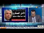 المغرب اليوم  - شاهد جولة في معرض الصحف الجزائرية الثلاثاء