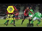 المغرب اليوم  - بالفيديو أفضل أهداف الجولة العشرين في الليغا الفرنسية