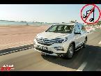 المغرب اليوم  - بالفيديو تعرّف على سيارة هوندا بايلوت 2016