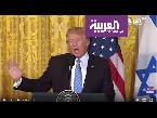 المغرب اليوم  - بالفيديو مواقف دونالد ترامب بشأن حل الدولتين تربك العديد