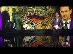 المغرب اليوم  - شاهد المفاوضات السورية بين ممثلي النظام والمعارضة السورية