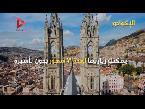 المغرب اليوم  - شاهد يُمكنك السفر إلى 15 دولة بدون تأشيرة