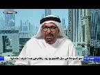 المغرب اليوم  - تقرير عن المنشآت الفندقية والنشاط السياحي في الخليج