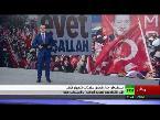 المغرب اليوم  - شاهد  دعوات أوروبية لتعليق المباحثات مع تركيا