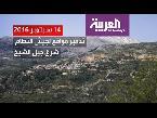 المغرب اليوم  - شاهد  غارة اسرائيلية على قاعدة لحزب الله في مطار دمشق